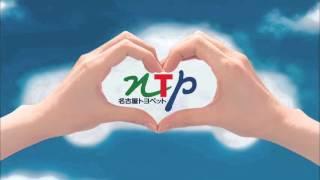 Download プリウス学園 標準語⇒名古屋弁Ver. Video