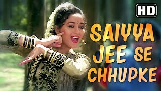 Download Saiyya Jee Se Chupke (HD) | Beta Songs | Anil Kapoor | Madhuri Dixit | Bollywood Hits | Filmigaane Video