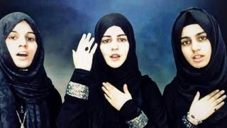 Download Ladies of Karbala - Hashim Sisters Video