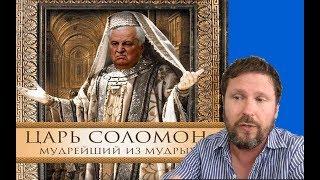 Download Путин лишен духовной силы. Кравчук. Video