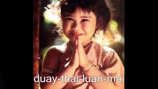 Download Thailand National Anthem with subtitle Video