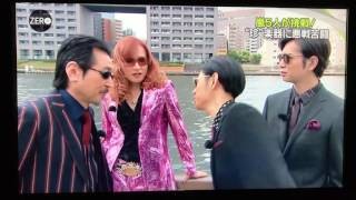 Download 嵐 『忍びの国』THE MUSIC DAY『自動演奏木琴』作りzero Video