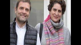 Download Ghanti Bajao: Can Priyanka Gandhi change BJP's game in 70 days? Video