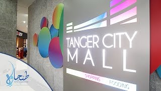 Download Tanger City MALL Video