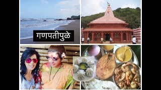 Download Ganapatipule - Scenic beaches, places for Malwani food & sightseeing Video