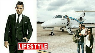 Download M S Dhoni Private jet, Net worth, House, Hotel, Business, Car, Bike, Family and Luxurious Lifestyle Video