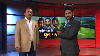 Download Indian Batting Exposed in Dharamshala, Questions on Selection I #IndvSLanka, 1st ODI I Vikrant Gupta Video