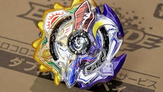 Download Duo Eclipse .7S.U THE DOUBLE GOD BEY Unboxing & Review! - Beyblade Burst God/Evolution Video