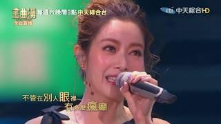 Download 【金曲撈Golden Melody】徐懷鈺、沙寶亮  演唱《友情卡片》 Video