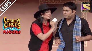 Download Kapil Shows His Village To Everyone | Comedy Circus Ke Ajoobe Video