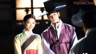 Download [Secret Door] Prince Yi Sun 이제훈 & Seo Ji Dam 김유정 - Oasis Video