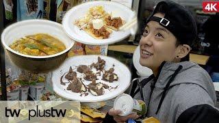 Download Korean Convenience Store Gourmet Food Challenge feat. Amber Part 2 Video