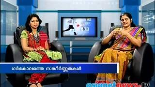 Download High-Risk Pregnancies: Doctor Live 13th Nov 2013 Part 1ഡോക്ടര് ലൈവ് Video