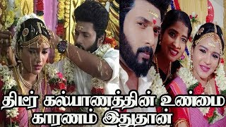 sembaruthi Today episode 28/02/18 Free Download Video MP4