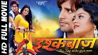 Download इश्कबाज़ - Ishqbaaz - Super Hit Full Bhojpuri Movie - Rakesh Mishra, Tanu Shree Video