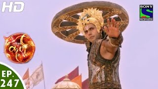 Download Suryaputra Karn - सूर्यपुत्र कर्ण - Episode 247 - 20th May, 2016 Video