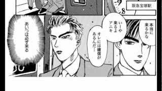 Download 電車でD ライトニングステージ 藤原拓海vs中里毅 Video
