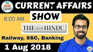 Download 8:00 AM - CURRENT AFFAIRS SHOW 1 Aug | RRB ALP/Group D, SBI Clerk, IBPS, SSC, UP Police Video