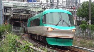 Download 梅田貨物線を走る281系はるか/283系・287系・381系くろしお Video