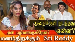 Download #srireddy,#srireddyleaks, sri reddy reveals on AR Murugadoss srikanth raghava lawrence tamil news Video