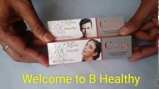 Download चेहरे के कील-मुहांसे, एक्ने- पिम्पल्स का परफेक्ट इलाज। Full Review of Clingel cream. Video