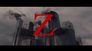 Download Z (2017) - зомби фильм Василия Сигарева (реж. версия) Video