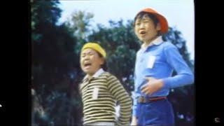 Download 36年前の小学生のセクハラ発言CM?ほか 昭和57年(1982)秋のCM集 Japanese TV commercials Video