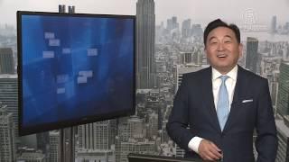 Download 【今日点击 】林郑月娥:情况恶化北京不会坐视不管(下) Video