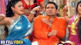 Download Dinesh Lal Yadav ″Nirahua″, Monalisa | Latest Bhojpuri Movie Full Song | Pon Pon Aey Hamar Pon Pon Video