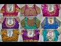 Download March 2019 Aari Embroidery Blouse Collections || Prabhas Designs ||Aari classes || Tailoring Video