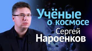 Download Астероиды: когда армагеддон? Video