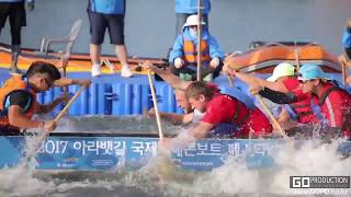 Download PH Dragon Boat Team Beats Russia in Korea Race 2017 Video