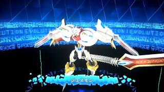 Download Digimon World: Next Order - Jesmon Line (ジエスモン) Video