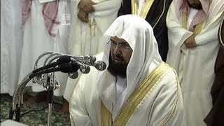 Download HD| Night 1 Makkah Taraweeh 2013 Amazing Sheikh Sudais (Last 10 Rakah) Video