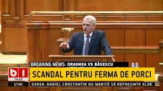 Download Băsescu l-a umilit pe Dragnea, pe subiectul fermei de porci chiar de la tribuna Parlamentului Video