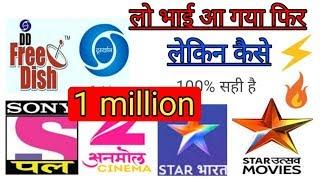 DD Free Dish,How to add Dd free dish old channels, zee anmol cinema