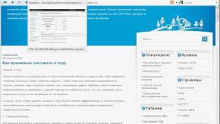 Download Плагин для WordPress подробнее на mlmweb.ru Video