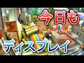 Download 【UFOキャッチャー】10,000円分のお菓子を獲りまくる!I will take 10,000 yen of snacks ! Video