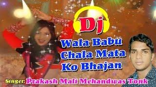 rajasthani dj bhajan video download