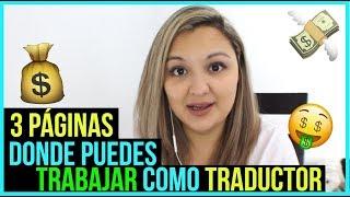 Download 3 páginas donde puedes Trabajar como Traductor - Gana dinero traduciendo ! Video