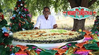 Download Christmas Cake Recipe | Delicious Christmas Cake Recipe By Our Grandpa | Grandpa Kitchen Video