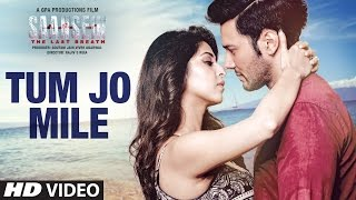 Download Tum Jo Mile Video Song | Armaan Malik | SAANSEIN | Rajneesh Duggal, Sonarika Bhadoria Video