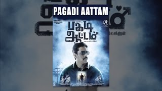 Download Pagadi Aattam Video