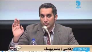 Download مناظرة رائعة باسم يوسف وناجح ابراهيم - كاملة 7/2/2013 Video
