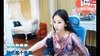 Download 小虾米 精選12首好聽歌曲 《聽心&擁抱你離去》 Video
