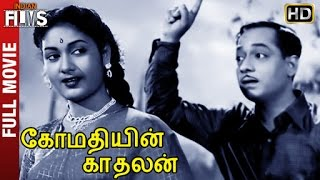 Download Gomathiyin Kathalan Tamil Full Movie HD | Savitri | TR Ramachandran | KA Thangavelu | Indian Films Video