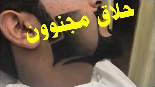 Download لحيه d3+تسريحه خليجي #الكوافير فراس اوباما Video