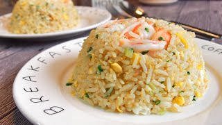 Download SECRET REVEALED! BEST Chinese Fried Rice Recipe • Din Tai Fung Inspired (w/ Shrimps) 虾仁黄金蛋炒饭 Video