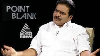 Download K. C. Venugopal Interview   Point Blank 6 June 2018 Video