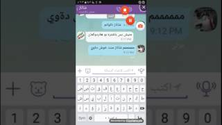 Download زور خةم گیره بةس سةيري كة Video